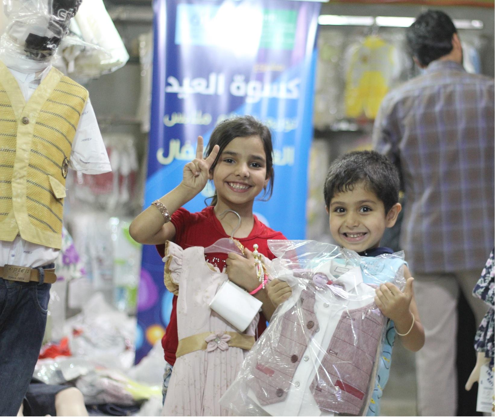 Eid Dress-3