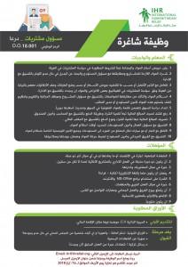 job offer 2