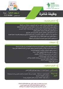 job offer 3
