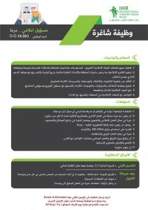job offer 4