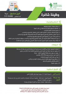 job offer 5