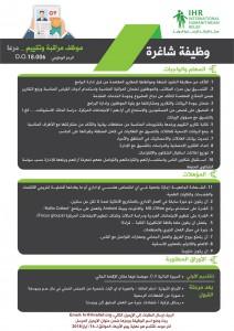 job offer 6