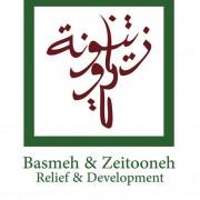 Basmeh&Zeitooneh