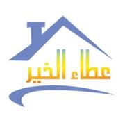 ataa-alkhair