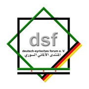 dsf