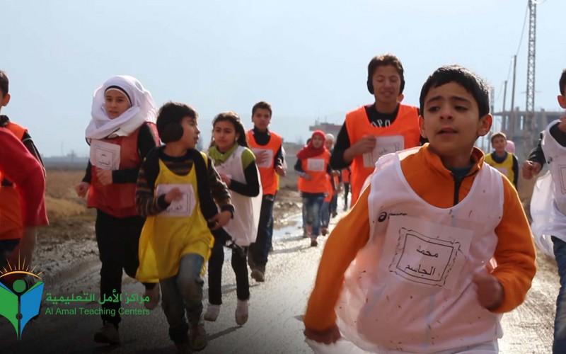 """Run For Peace"" Marathon"